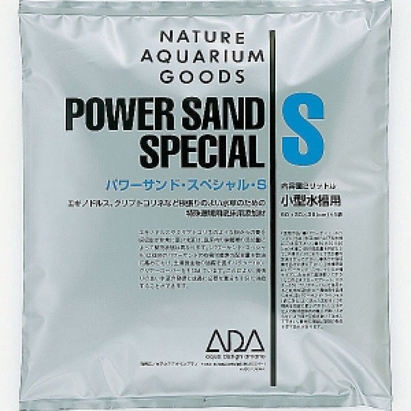 ADA Power Sand Special M